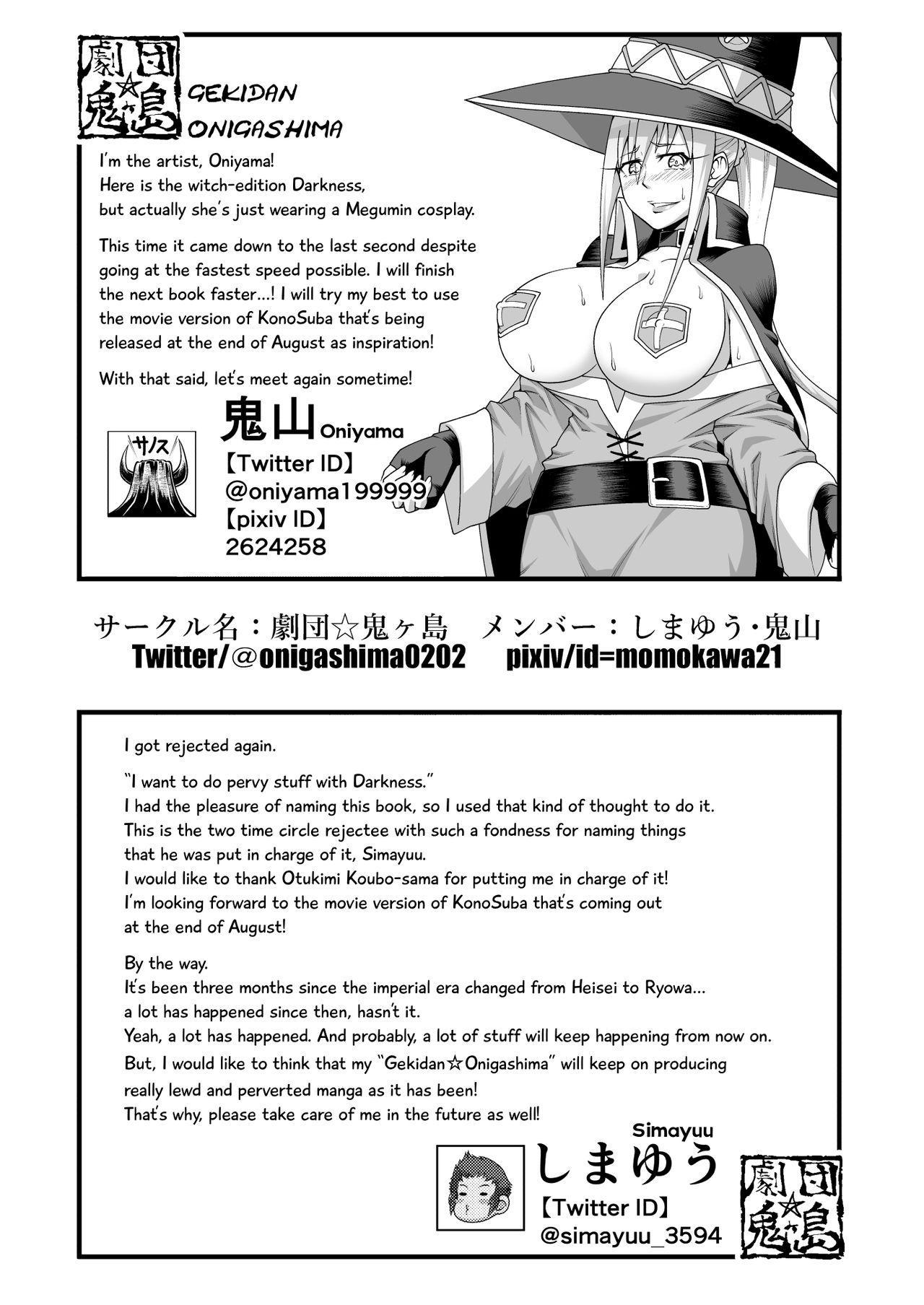 Give the lustful sword to this useless female knight!! | Kono Dame Kishi ni Seiken o!! 31