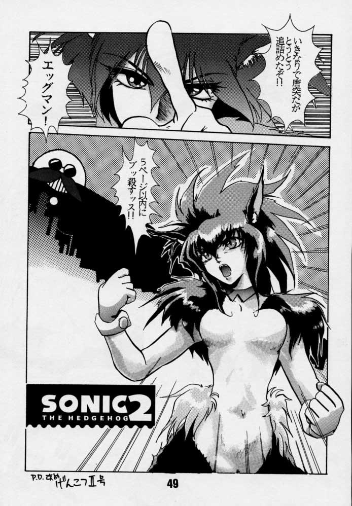 Sonic & Tails 47