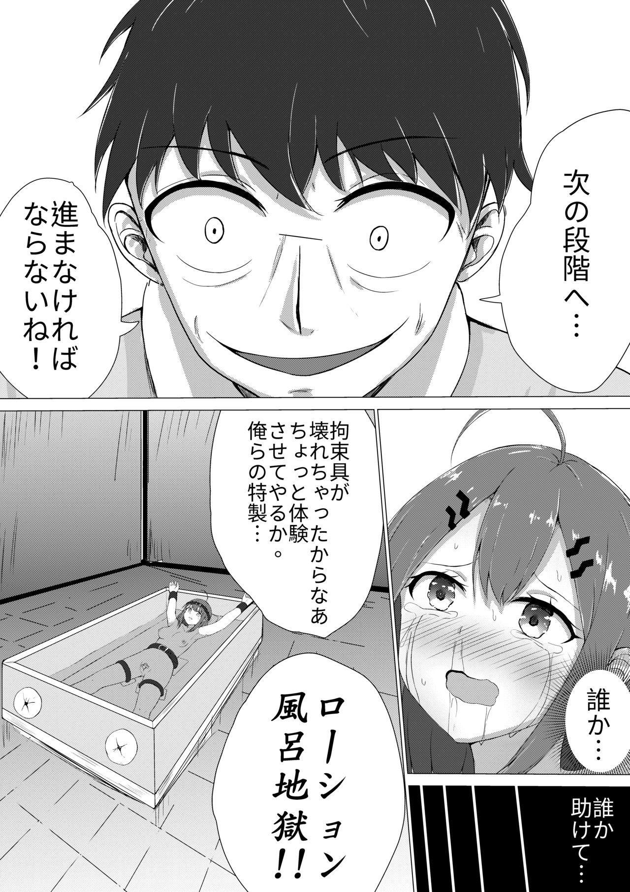Kusuguri Joyo Oshioki 24