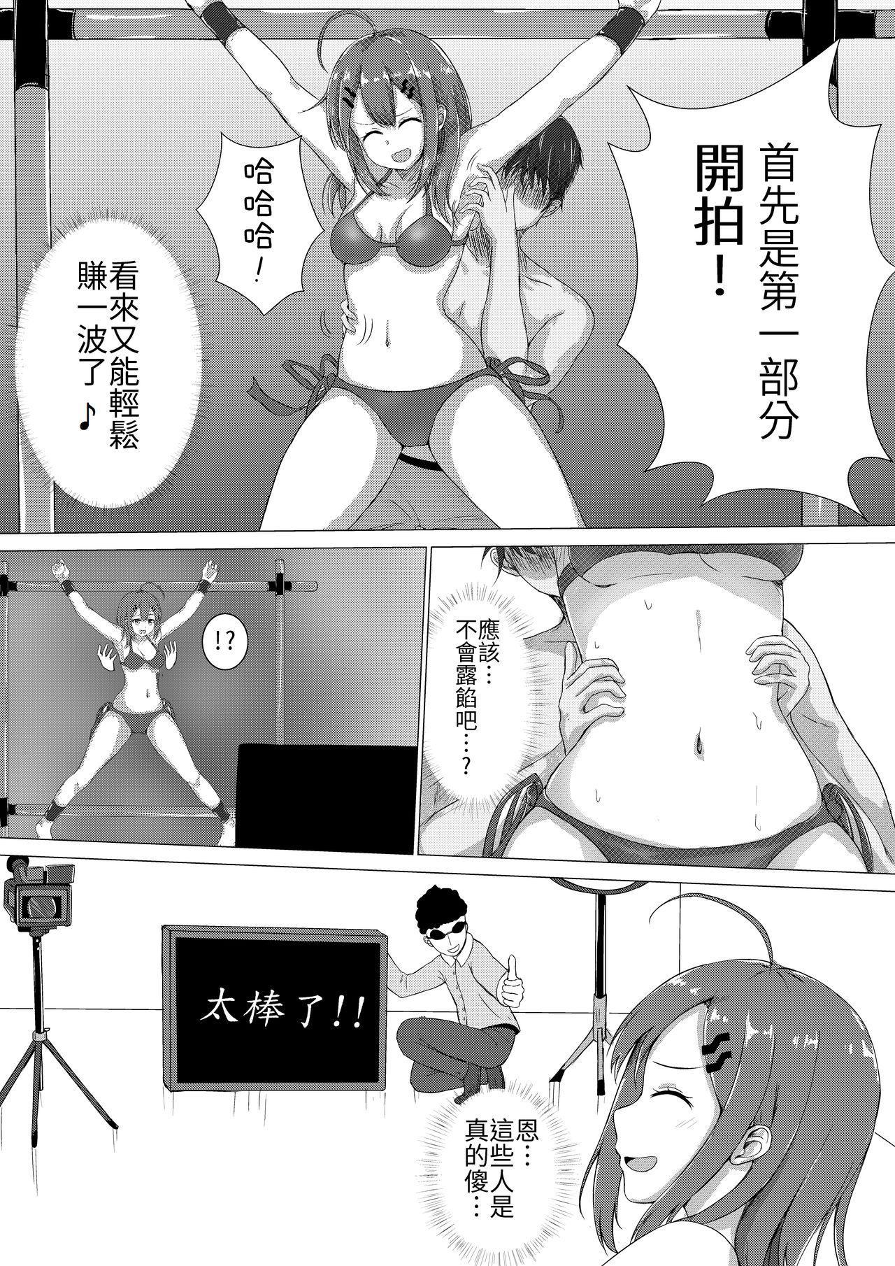 Kusuguri Joyo Oshioki 34