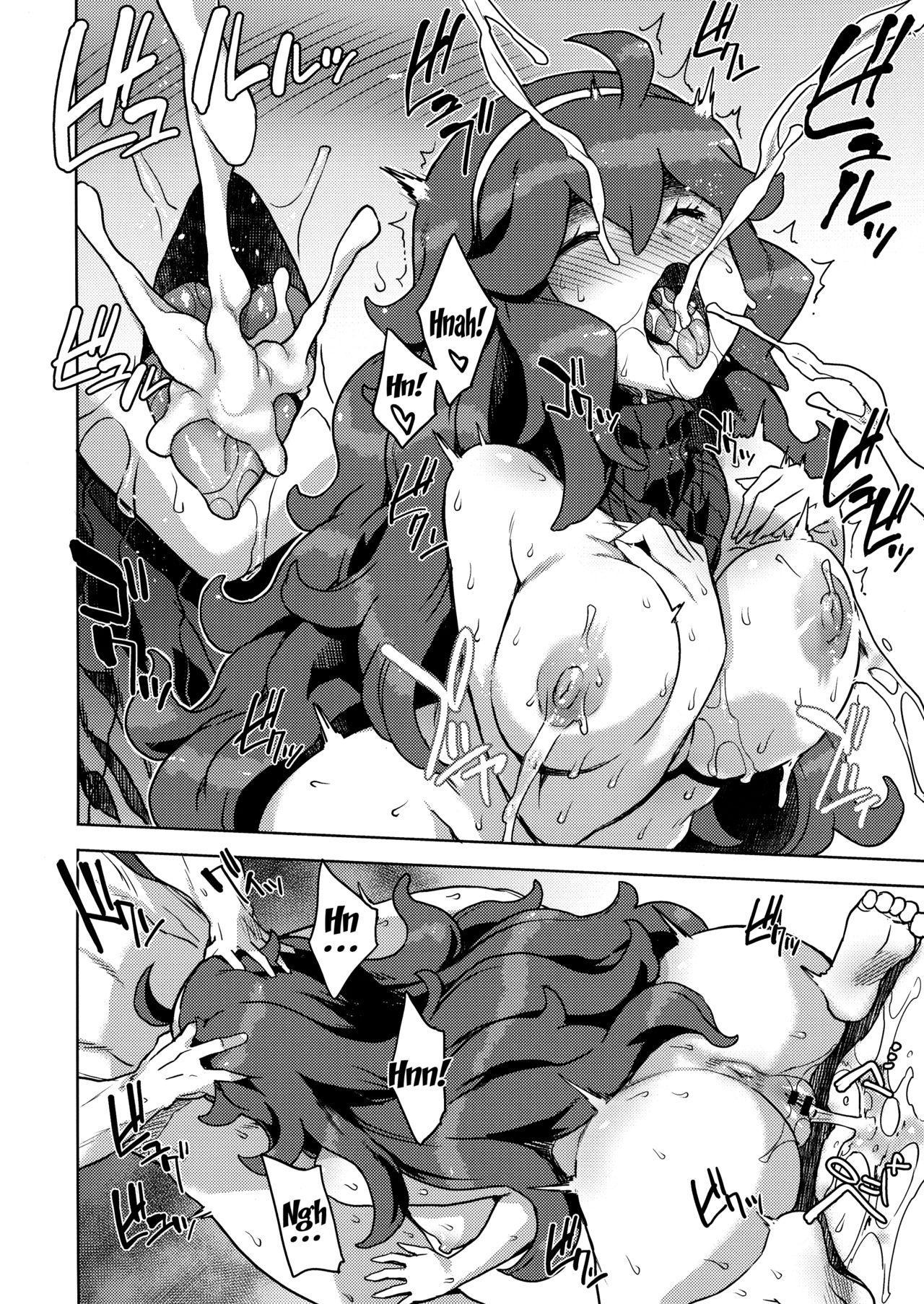 Occult Mania-chan no Milk Factory 15