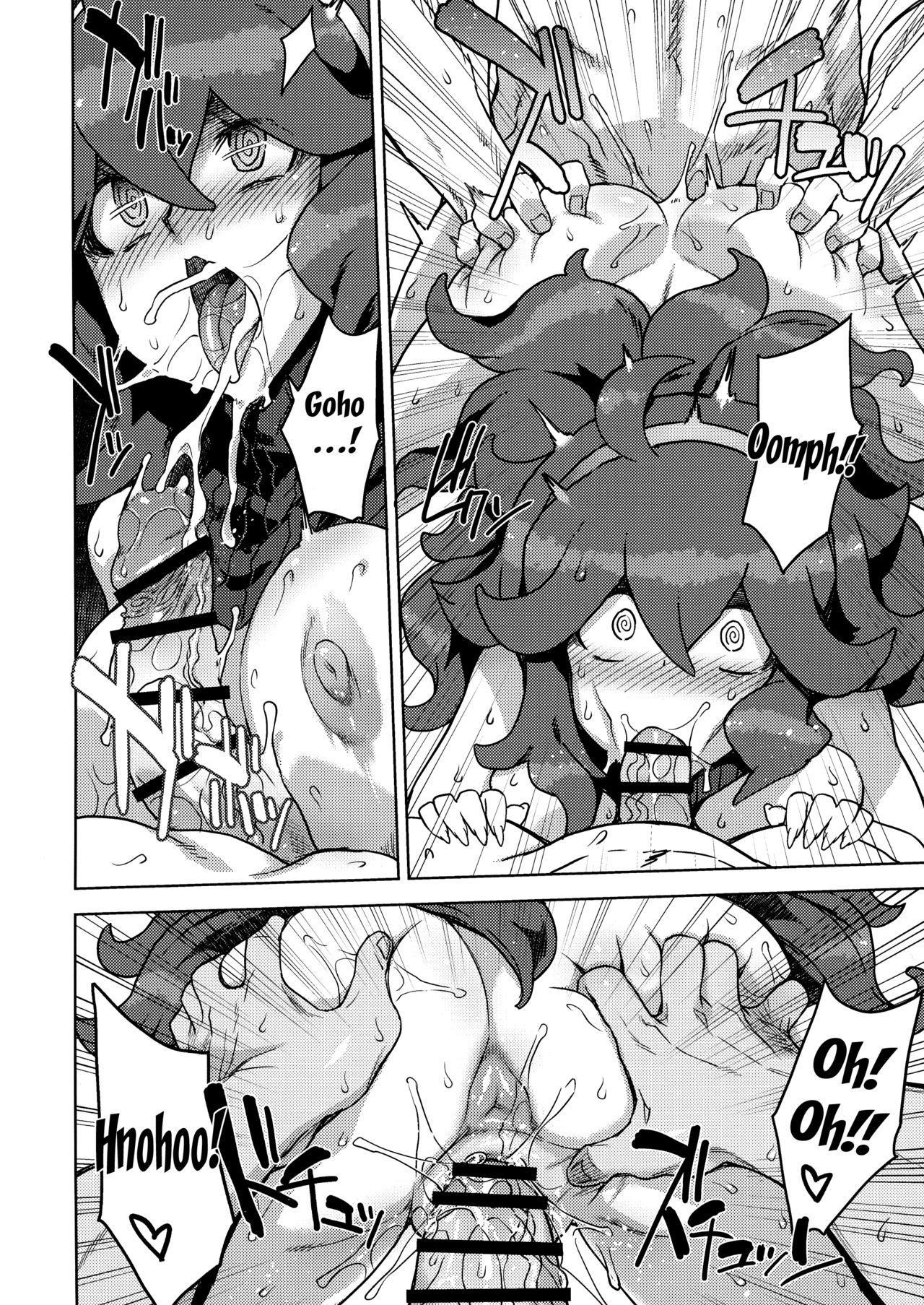 Occult Mania-chan no Milk Factory 17