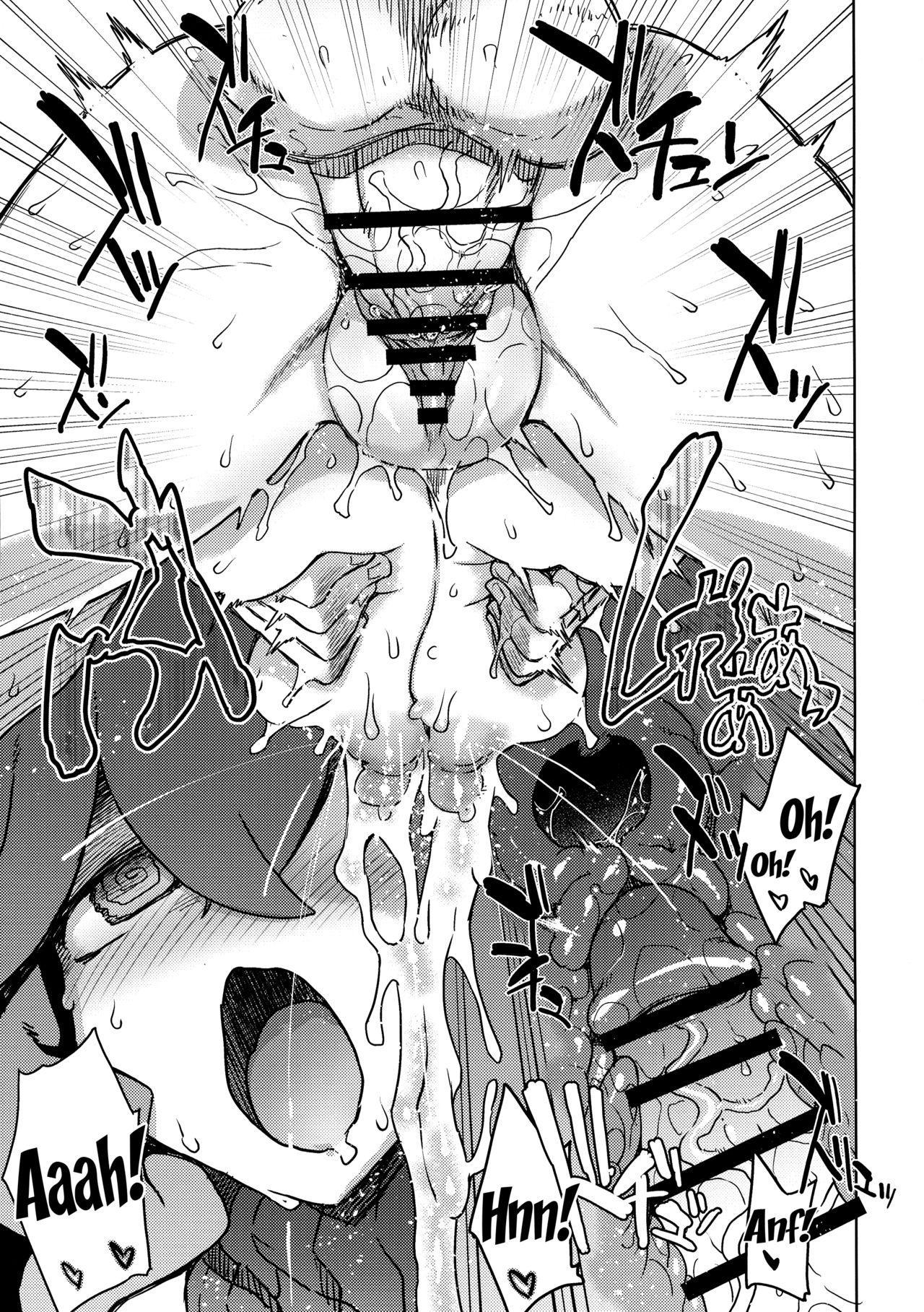 Occult Mania-chan no Milk Factory 20