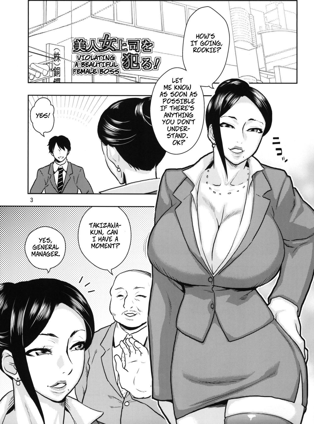 Bijin Onna Joushi o Yaru!   Violating A Beautiful Female Boss 1 2