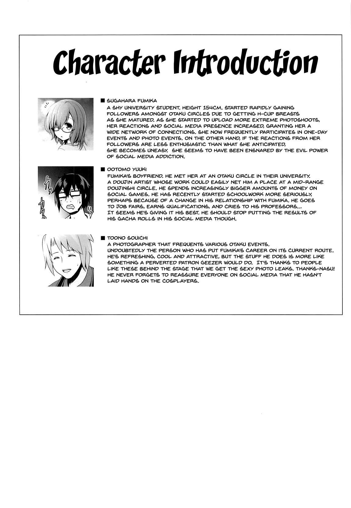 (COMIC1☆15) [SSB (Maririn)] Purupuru Yurasu H-Cup Namachichi Hobo Marudashi Layer Icha Love Rojou CosEve Date | making love to a cosplayer with large swaying h-cup breasts at a cosplay event (Fate/Grand Order) [English] {Doujins.com} 2