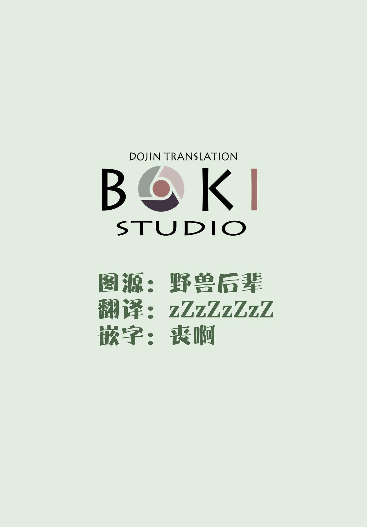 Oumae Kumiko no Shoushitsu 26