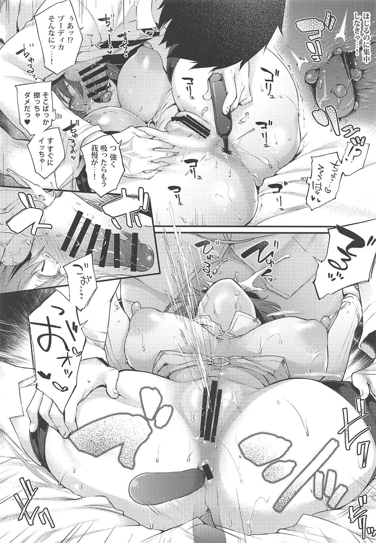 [Mata Ashita. (Oohira Sunset)] Boudica-san to Gom. -Anal Hen- (Fate/Grand Order) [2019-09-22] 8