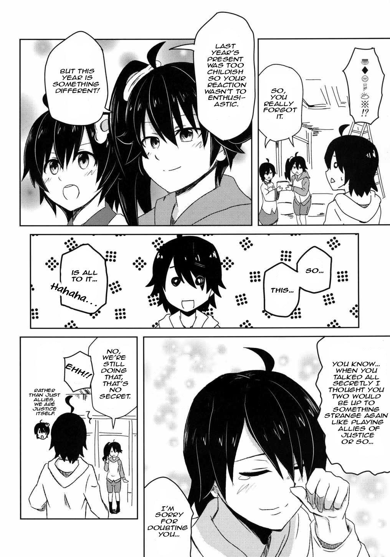 Naisho no Hanashi | A Story About a Secret 22