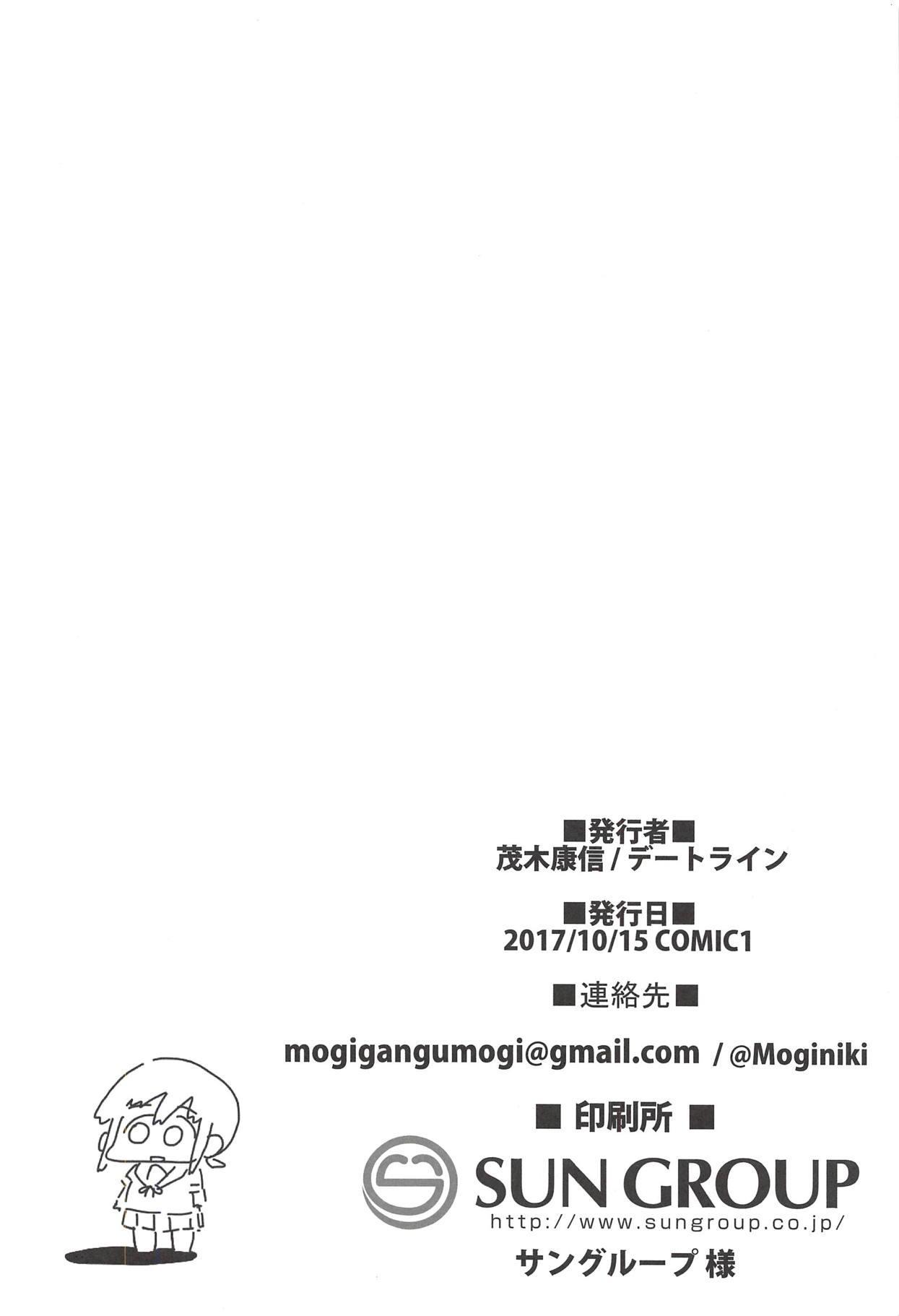 Shishou Kizuna Max 28