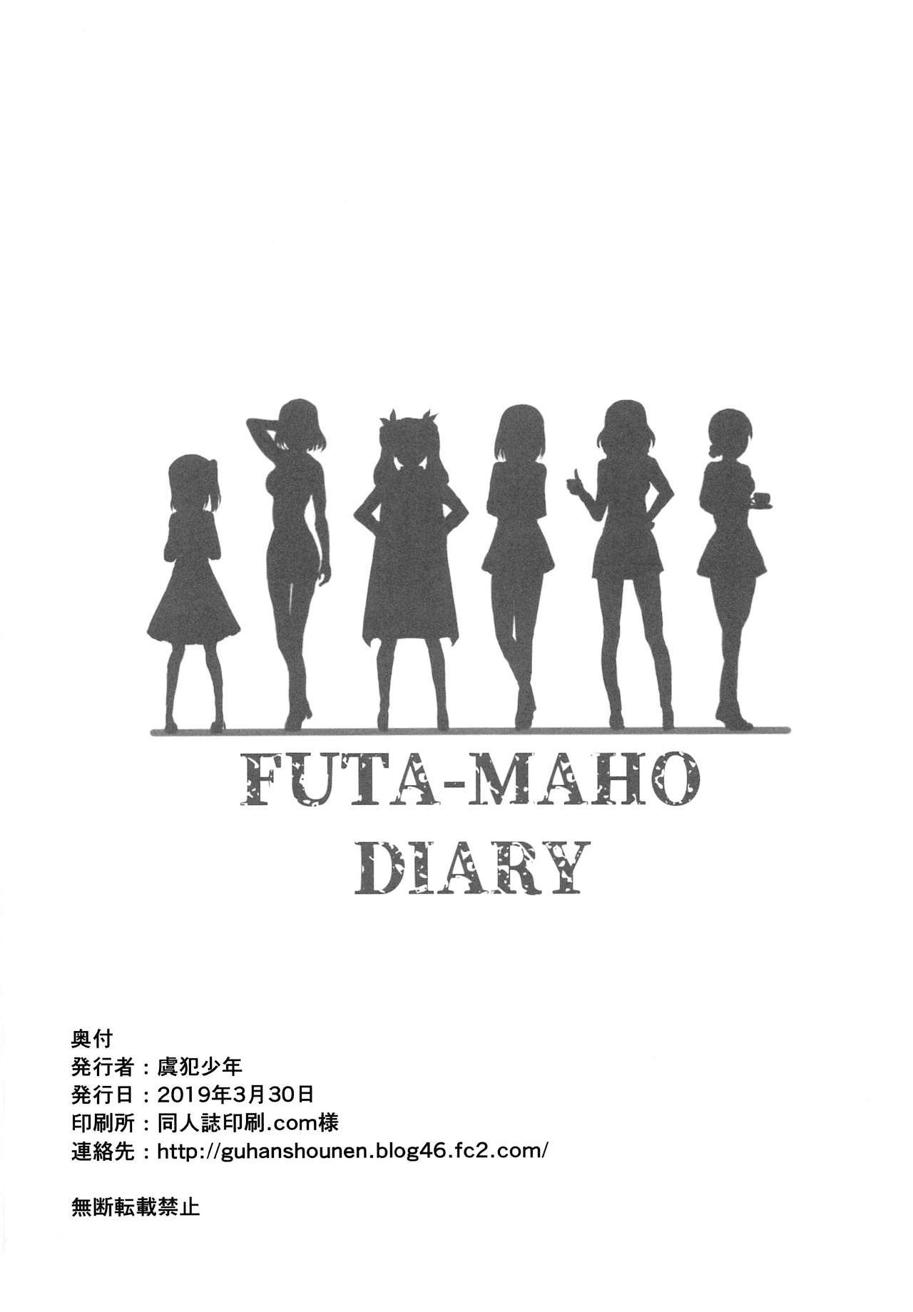 Futa Maho Seiyoku Nikki 21