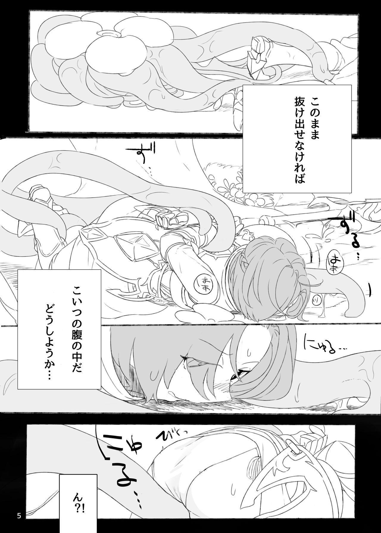 ジュンさん本 5