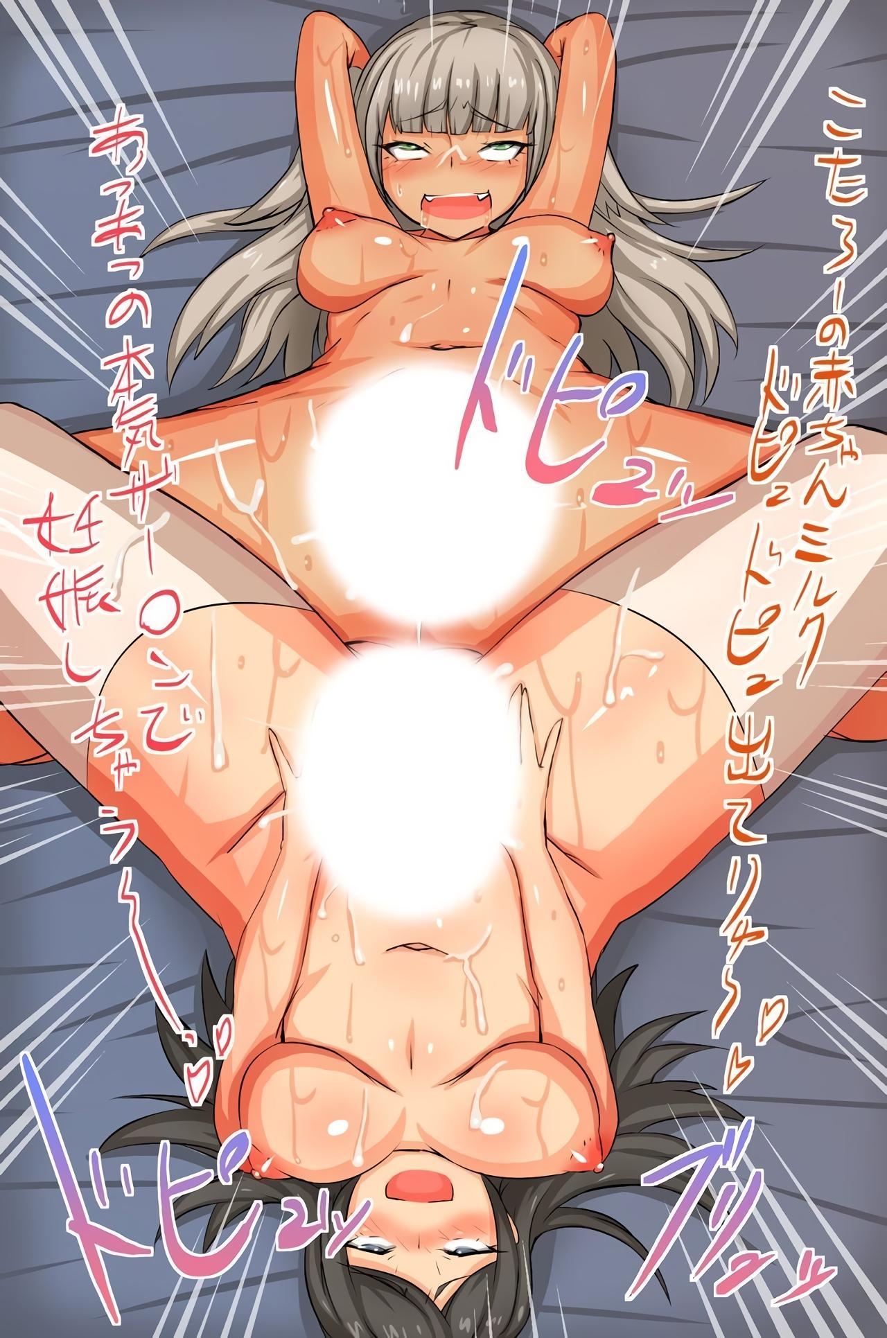 Mainichi Pakopako! Saimin Hamemakuri Nyuuin Seikatsu 38
