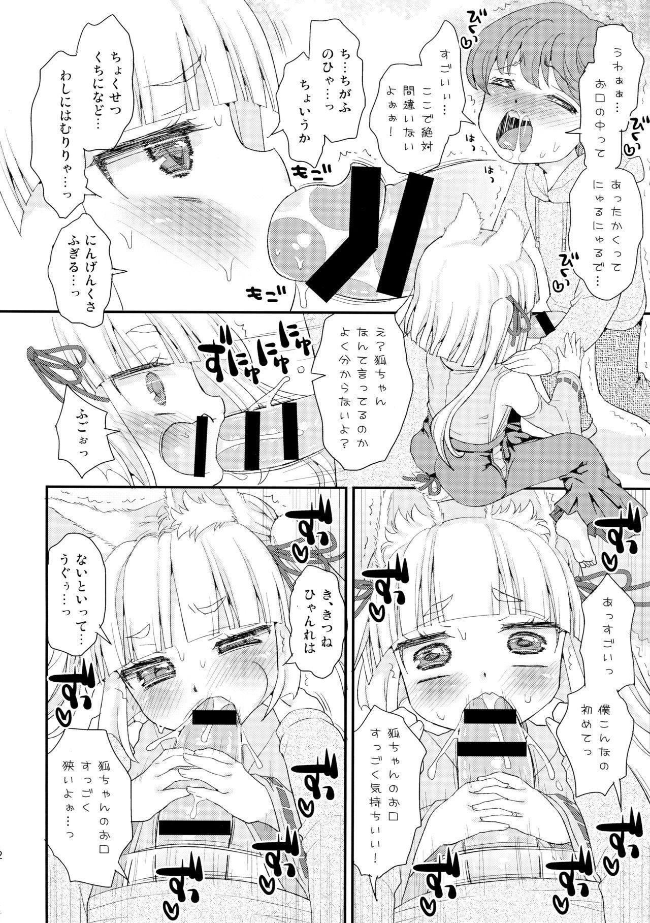 Noja Loli Babaa Kitsune-sama no Mori 29