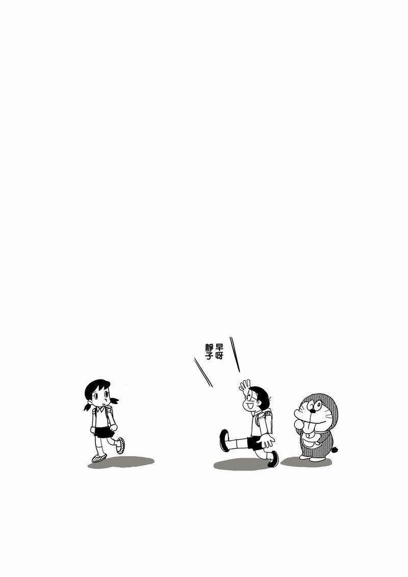 #01 A夢 23