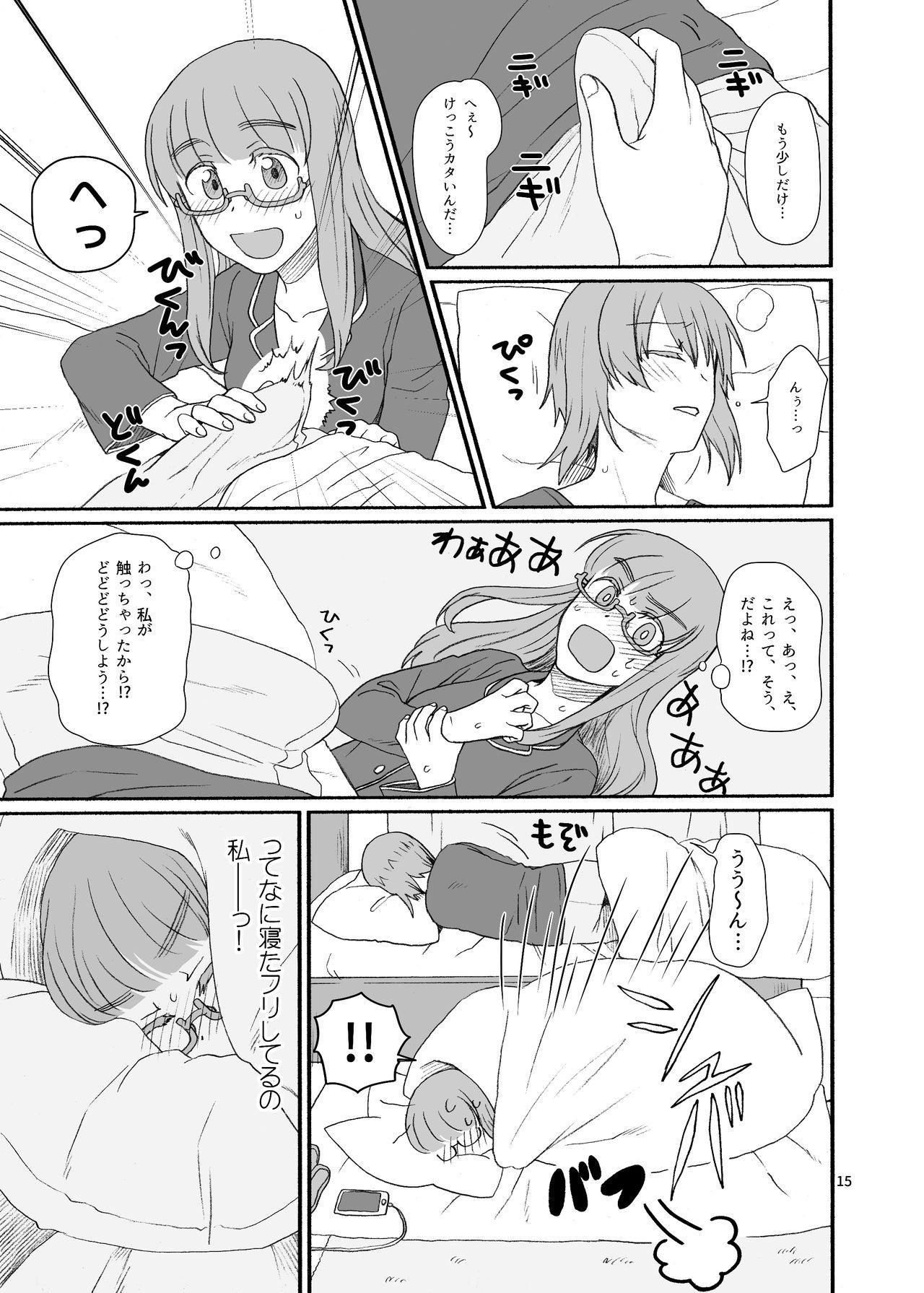 Saori-san, Tsukiatte Kudasai! 13