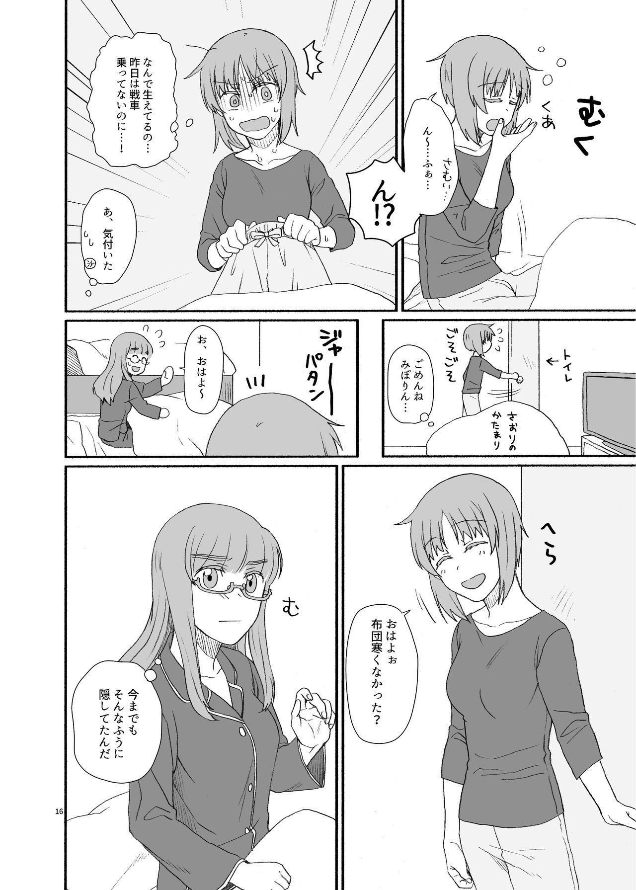 Saori-san, Tsukiatte Kudasai! 14