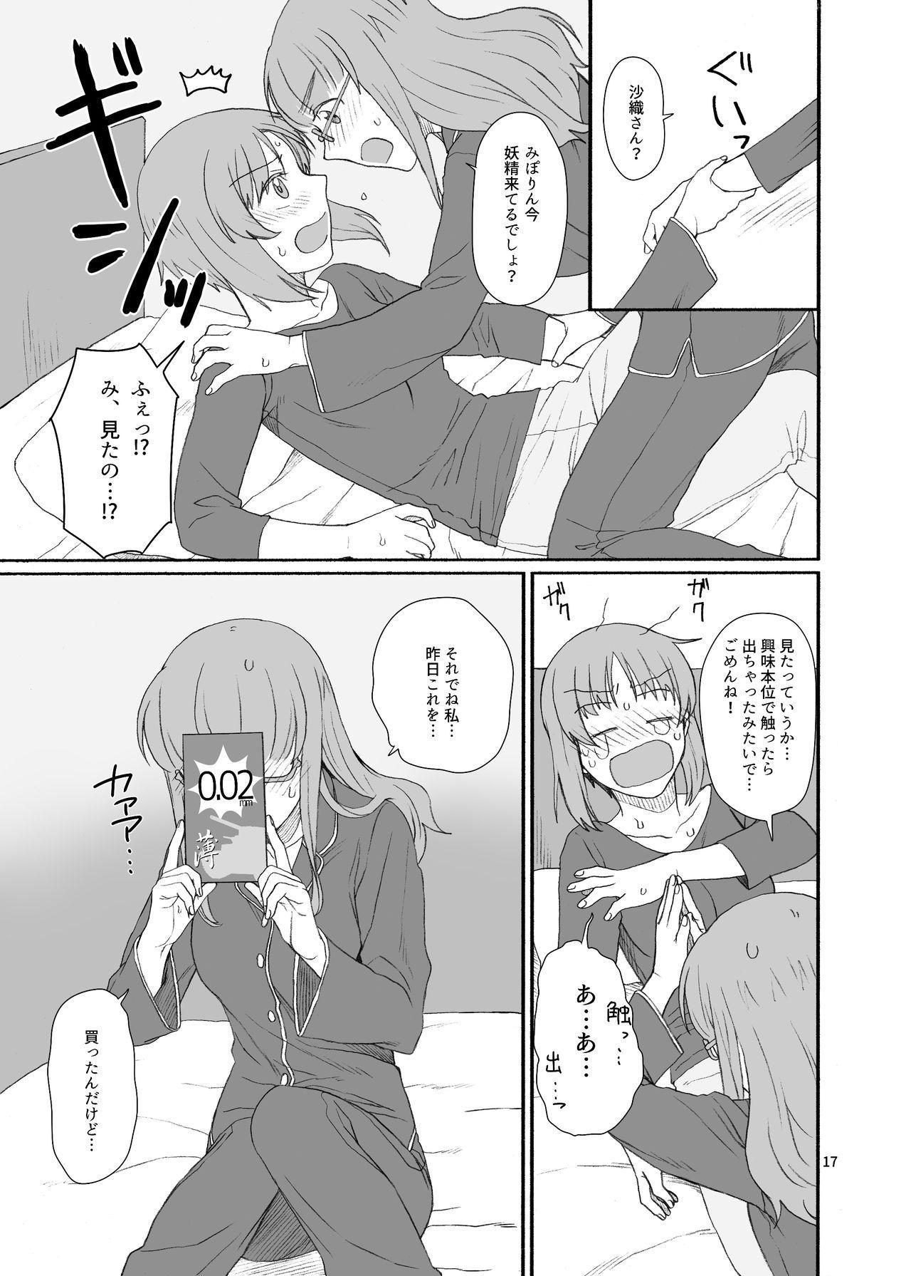 Saori-san, Tsukiatte Kudasai! 15