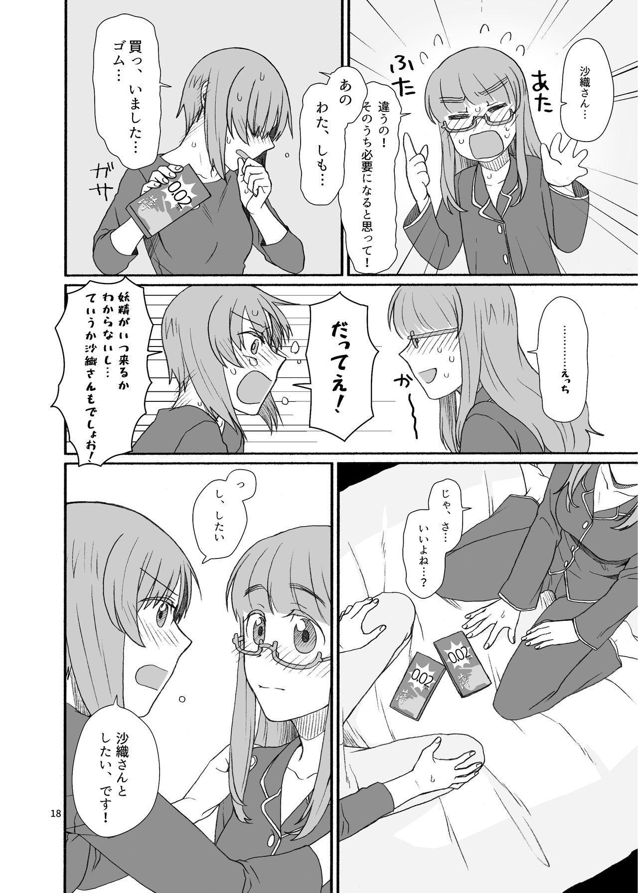 Saori-san, Tsukiatte Kudasai! 16
