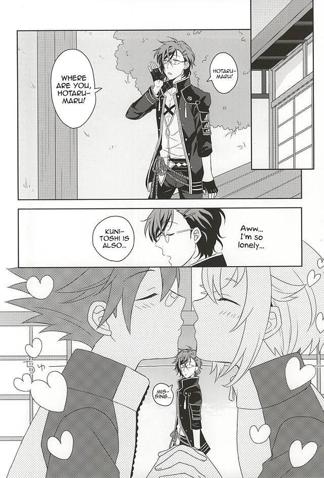 Suki no Shirushi no Kiss | Marking my beloved with kisses 8