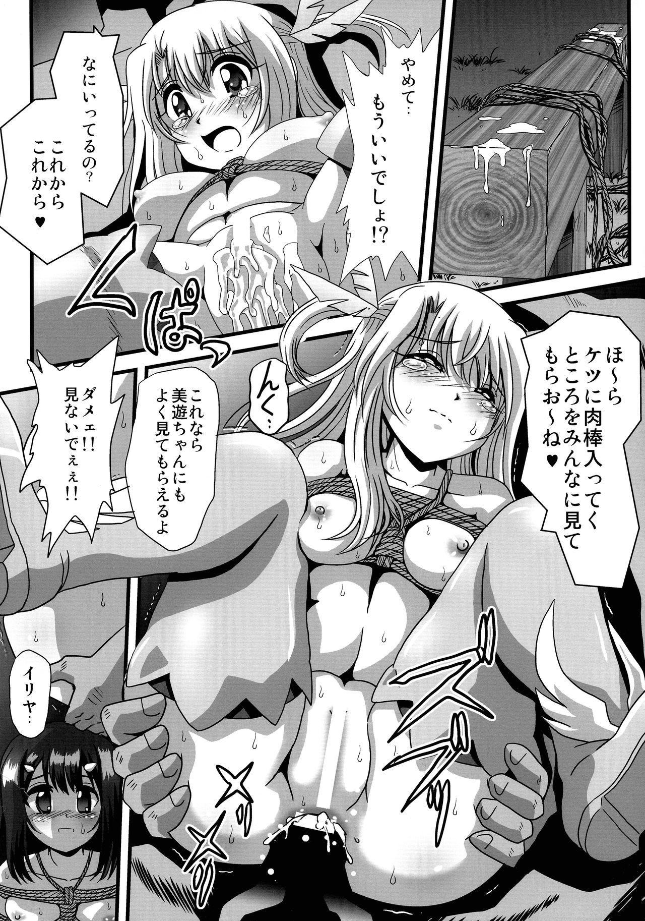 Wana ni Ochita Eiyuu Shoukan 3 15