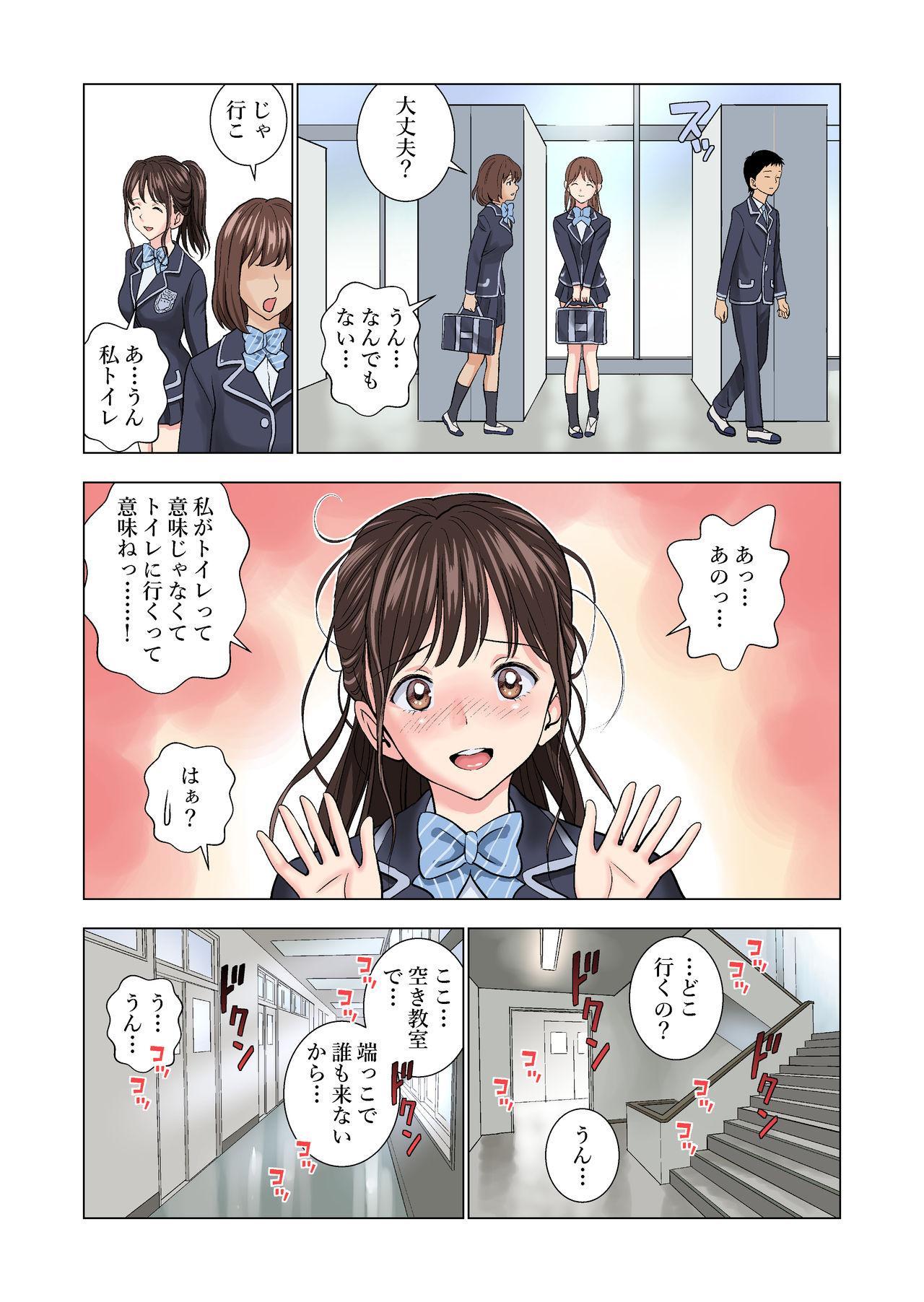 Meimon Onna Manebu Monogatari 12