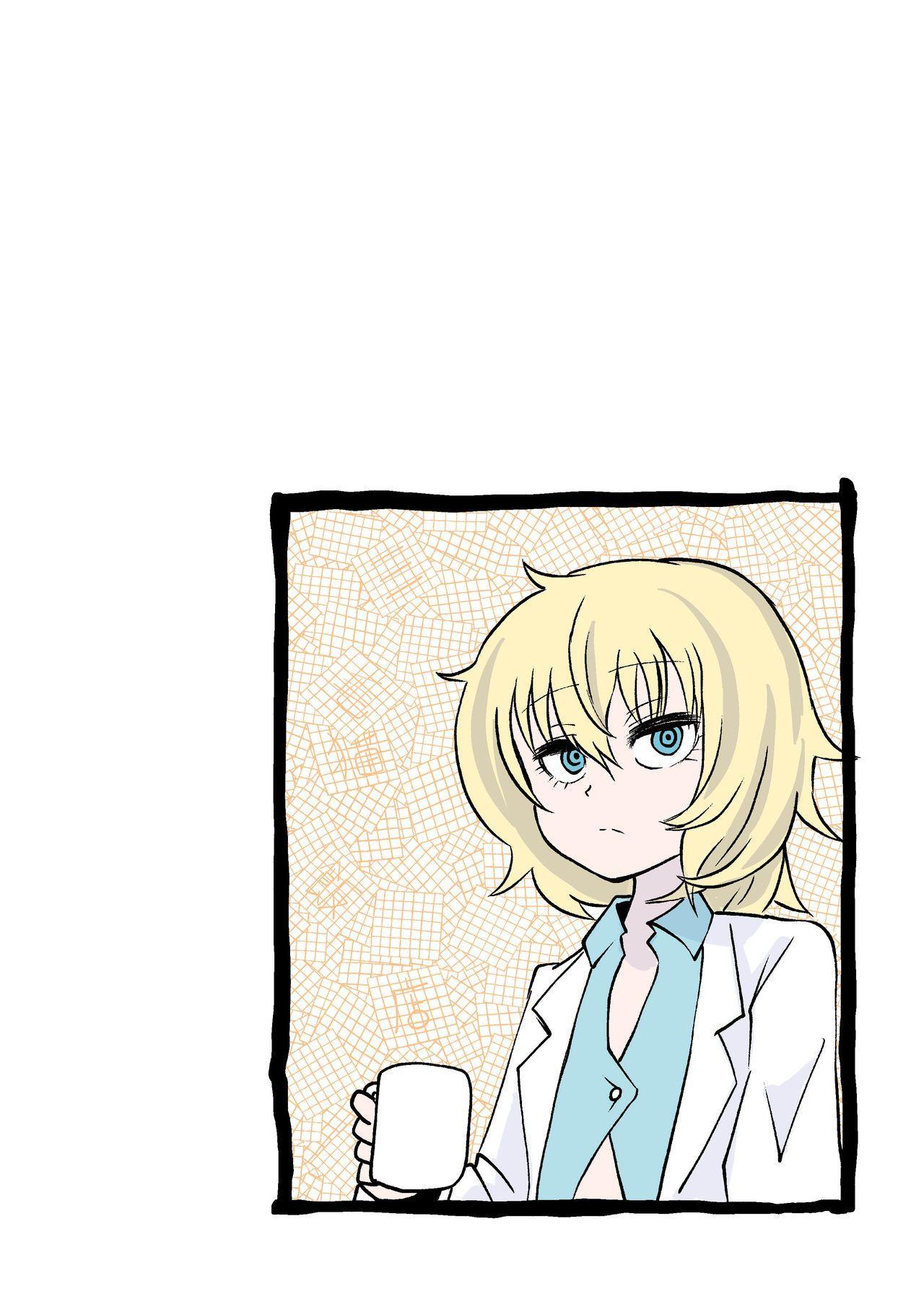 Ponkotsu Futa Robot Laboratory Σ 27