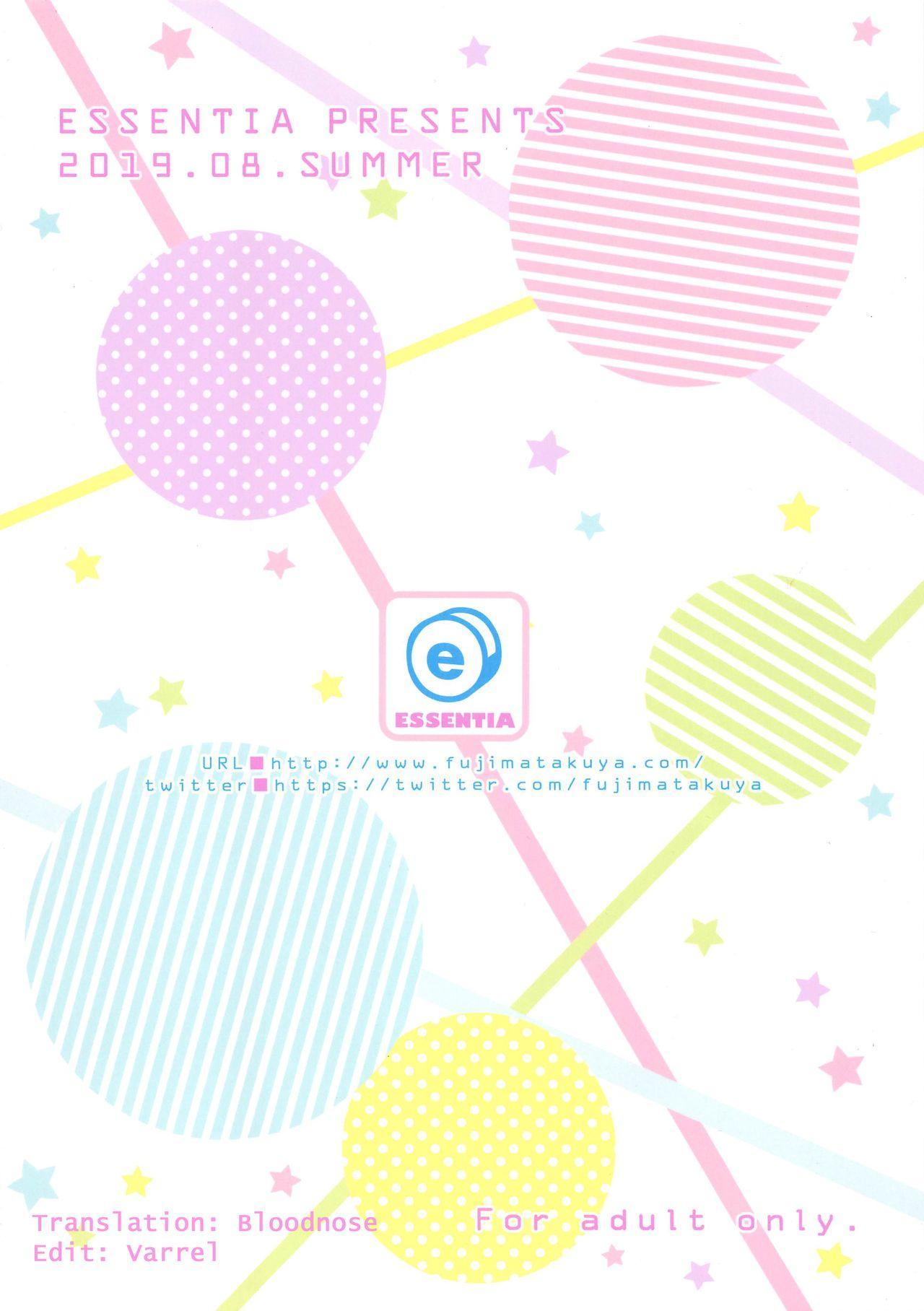 Gotoubun no Yuuwaku | Five Equal Seductions 24
