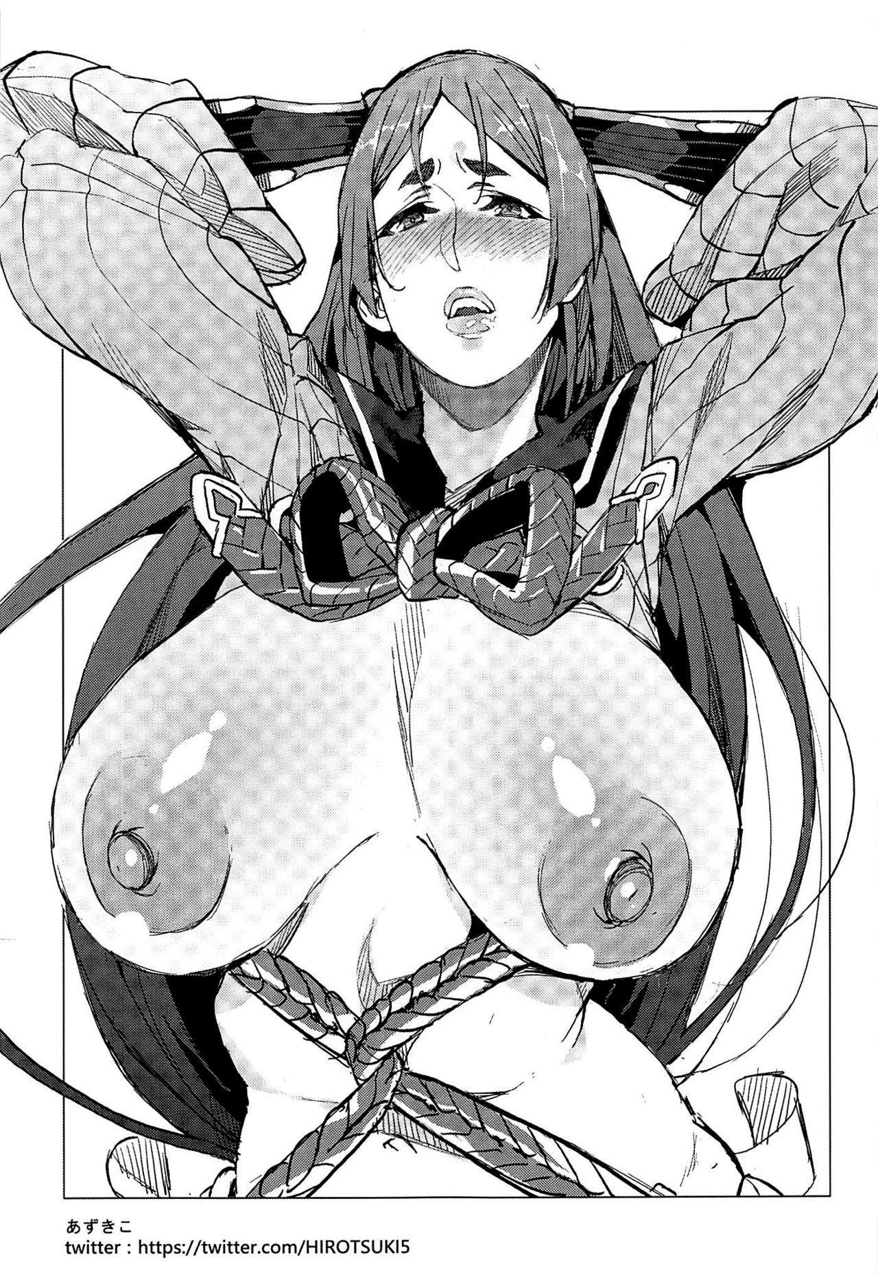 Raikou Mama no Seikyouiku 21