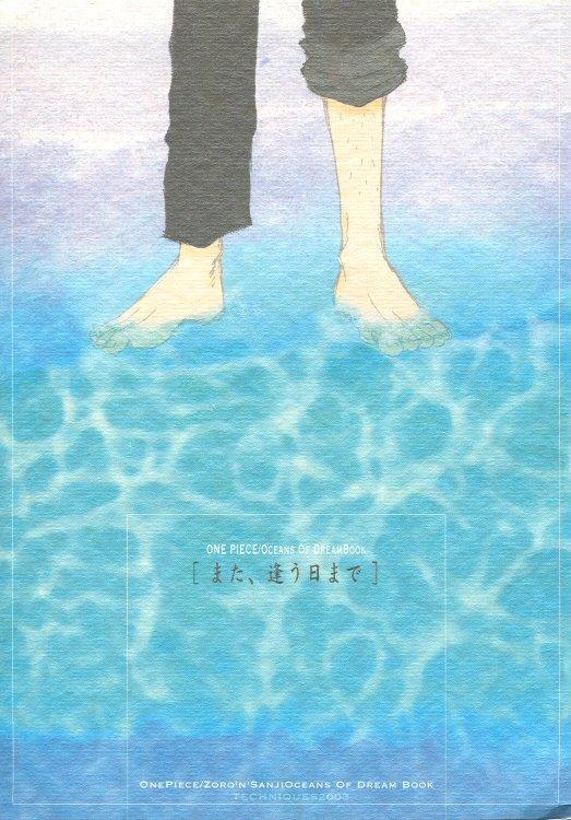 Ocean of Dreams 0