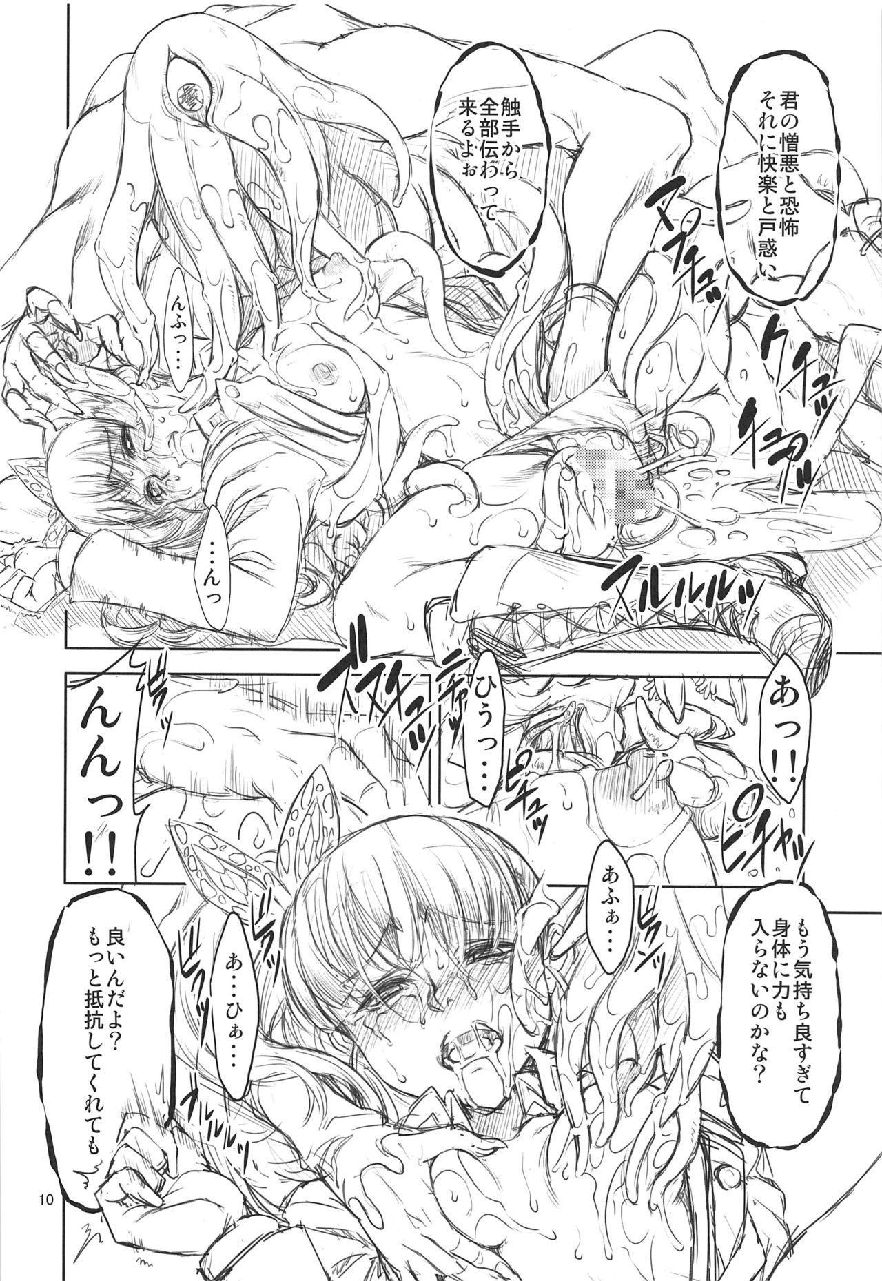 Kishoku 8