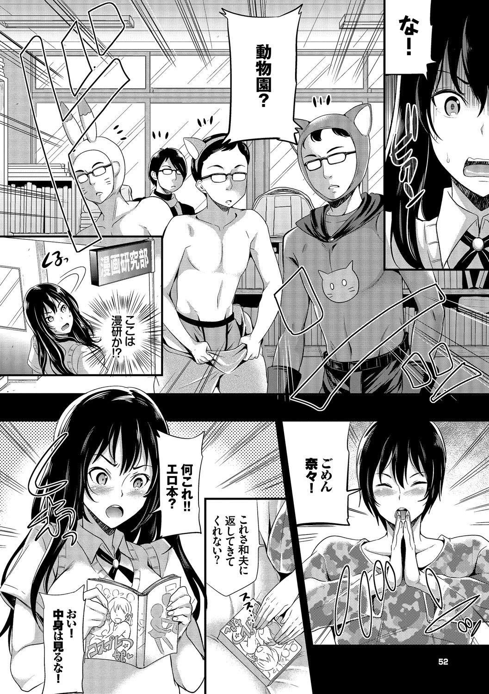 Inran Bishoujo wa Anal de Iku! Vol. 2 27