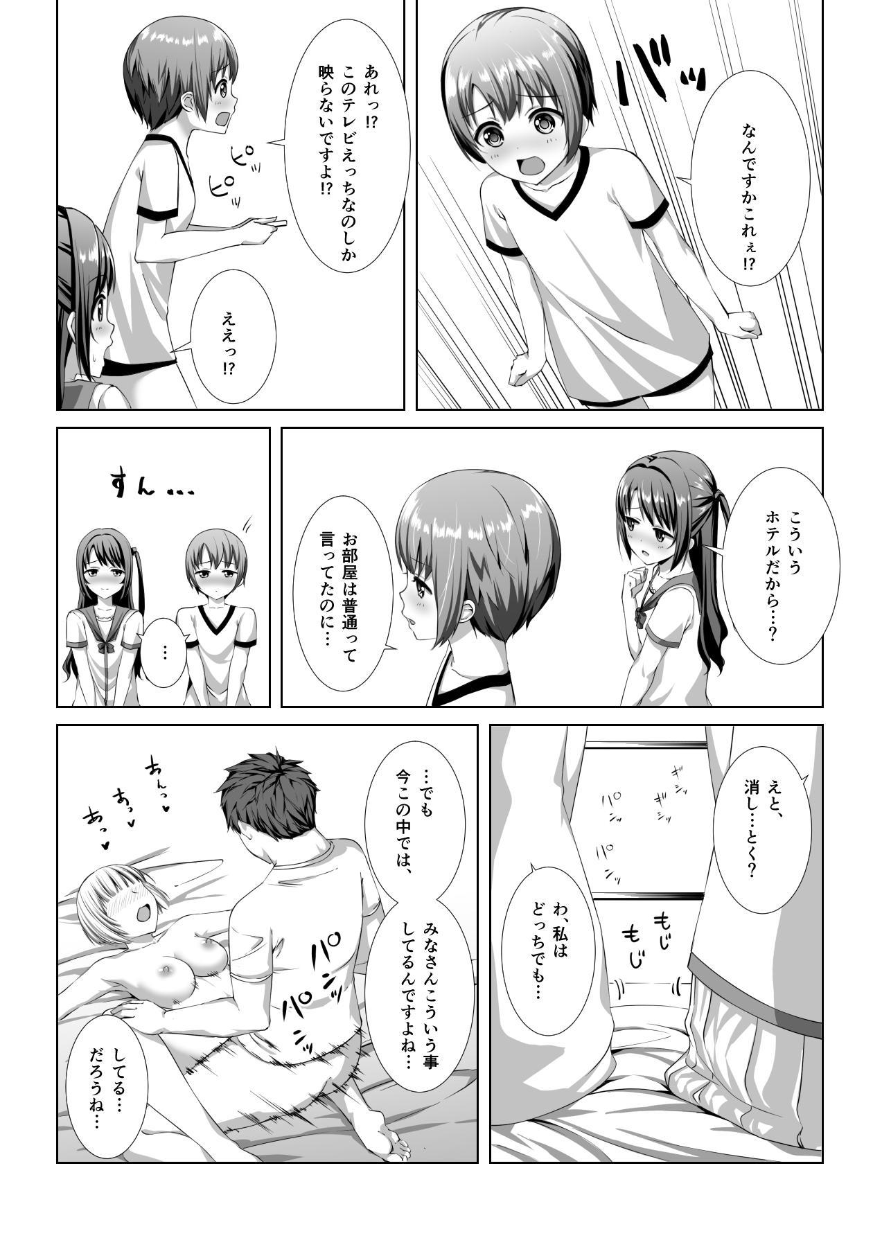Hajimete no Hotel 6