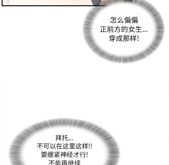 菜鸟扫美记EP.1 15
