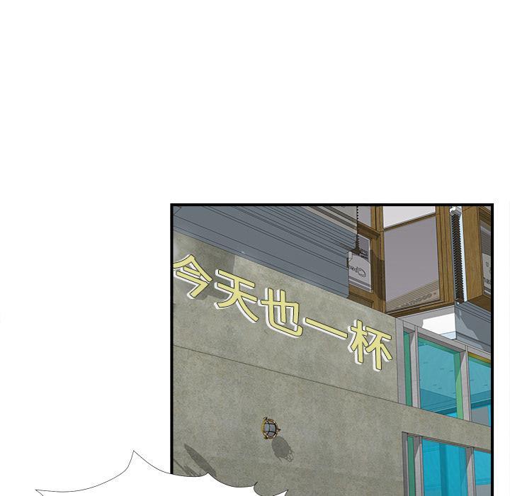 菜鸟扫美记EP.1 168