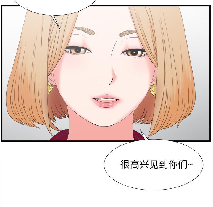 菜鸟扫美记EP.1 75
