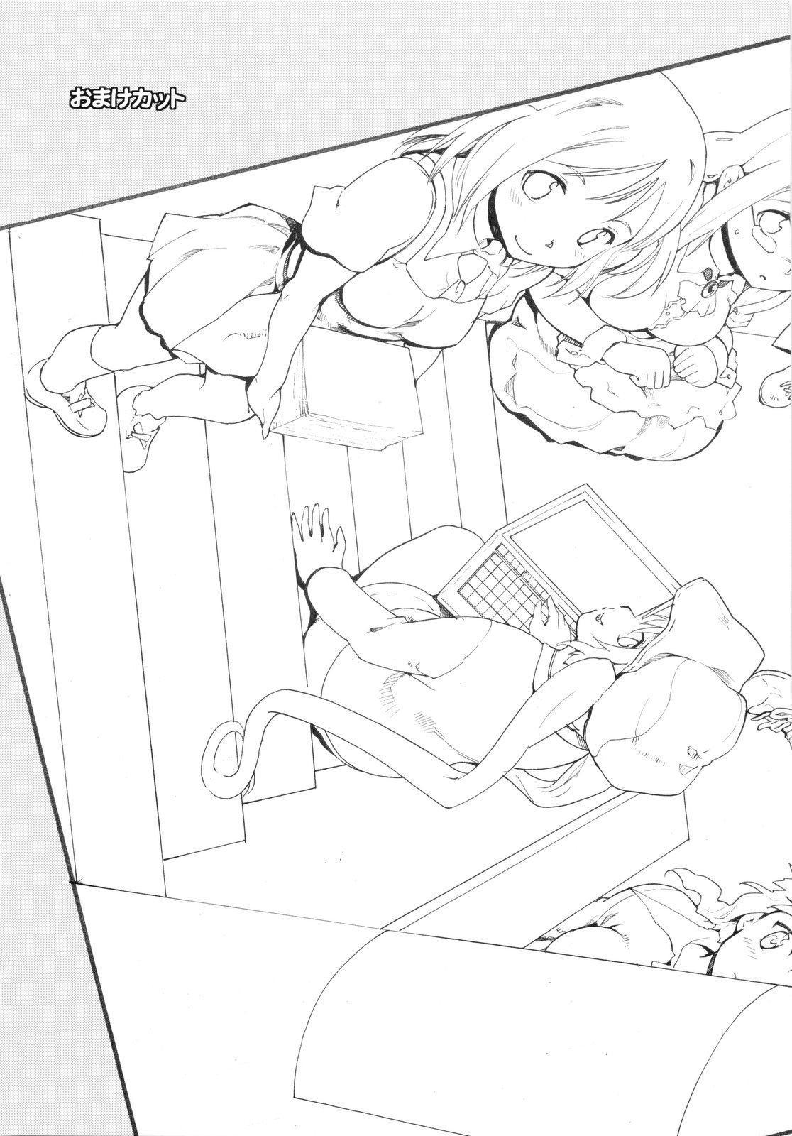 (ComiComi13) [Paranoia Cat (Fujiwara Shunichi)] Akogare no Hito -Himitsu no Isshuukan- #3 48