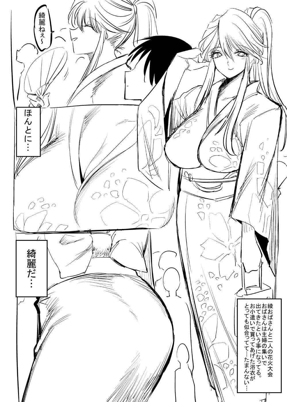 Tomodachi no Okaa-san to no Hanabi Taikai Date 0