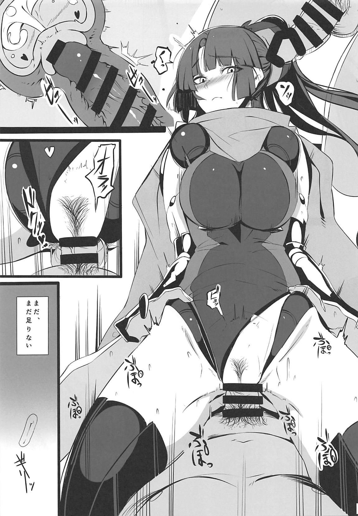 Ningyouki 9