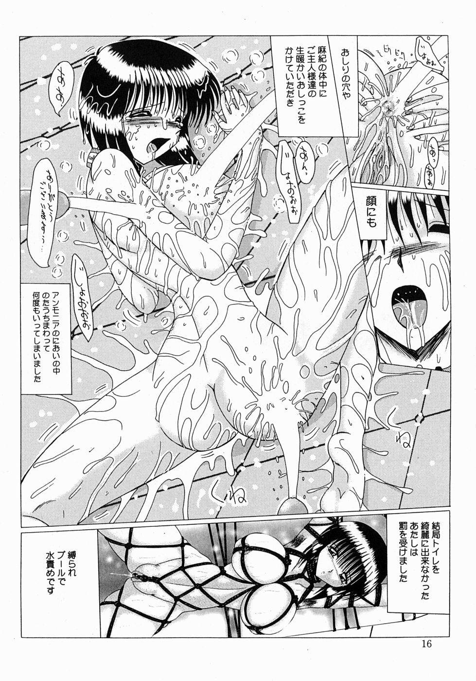 Maki to Mazo Dorei-tachi 16