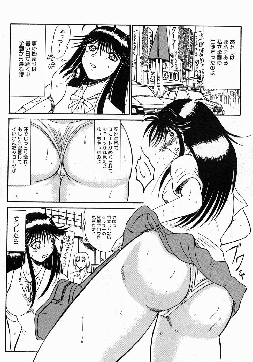 Maki to Mazo Dorei-tachi 60