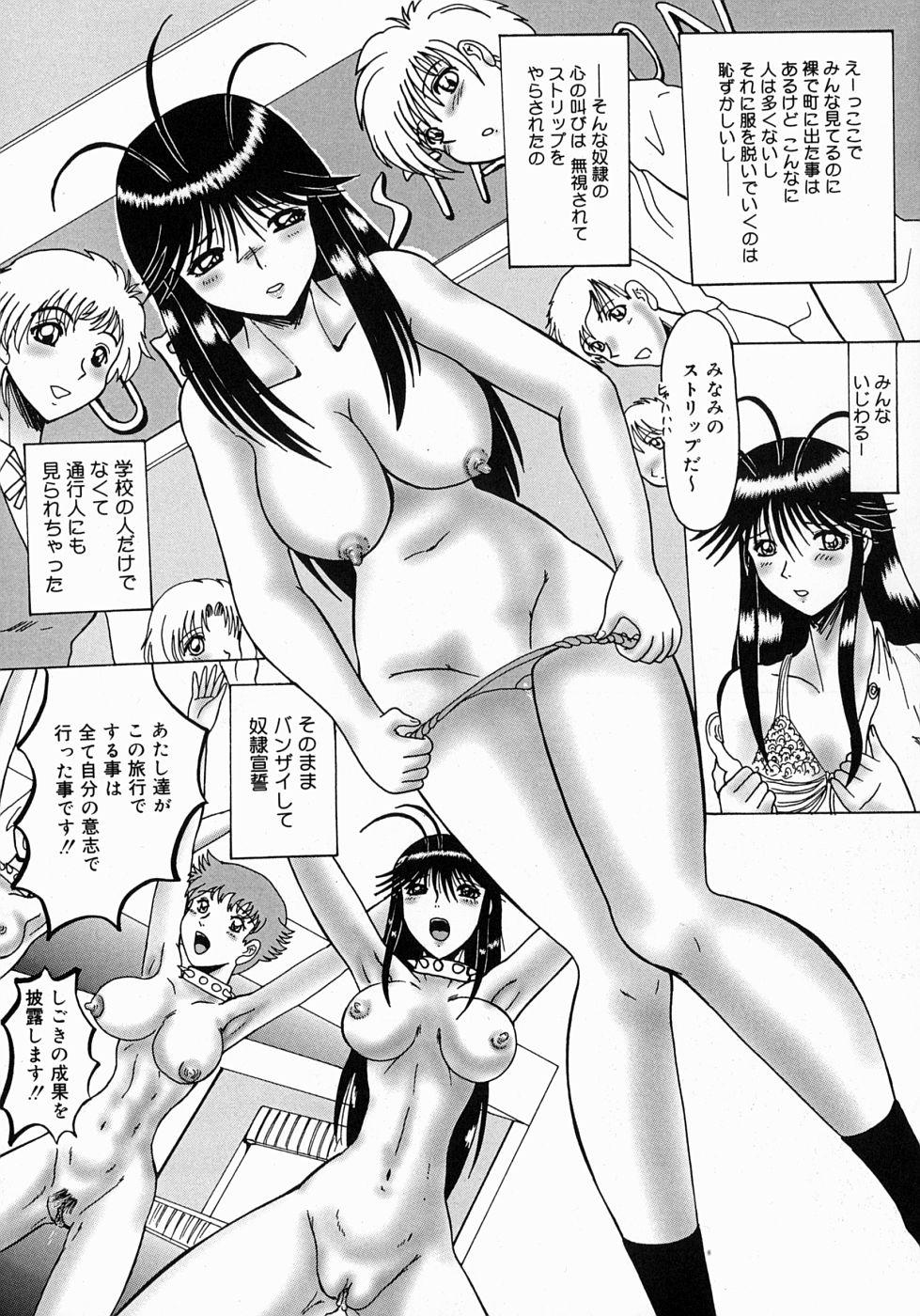 Maki to Mazo Dorei-tachi 93