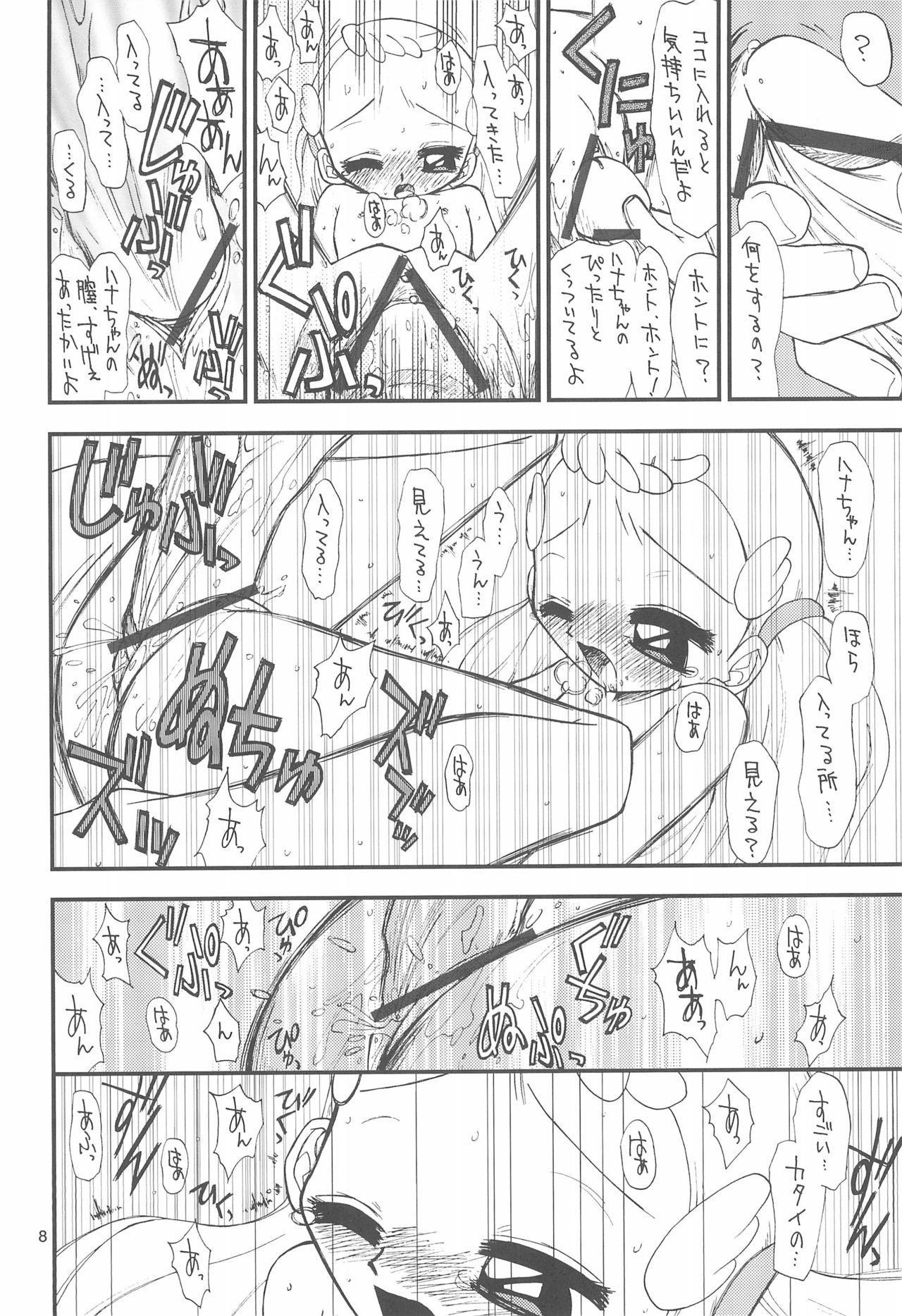[Tokai Oohashi (Kari) (Ryu-ya)] Onpu-chan/Hana-chan (Ojamajo Doremi) 9