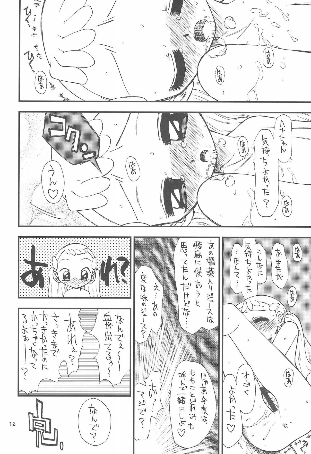 [Tokai Oohashi (Kari) (Ryu-ya)] Onpu-chan/Hana-chan (Ojamajo Doremi) 13