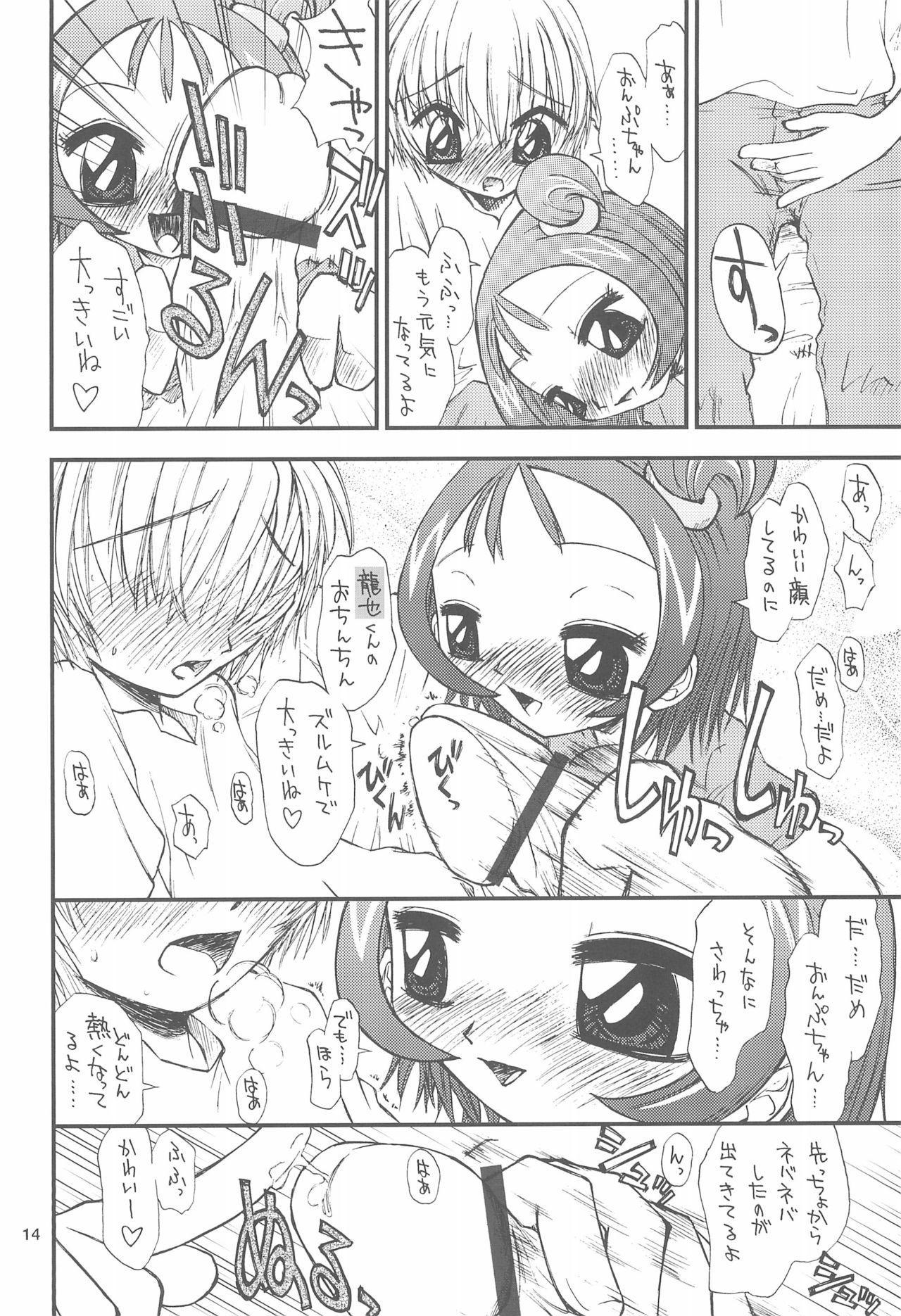 [Tokai Oohashi (Kari) (Ryu-ya)] Onpu-chan/Hana-chan (Ojamajo Doremi) 15