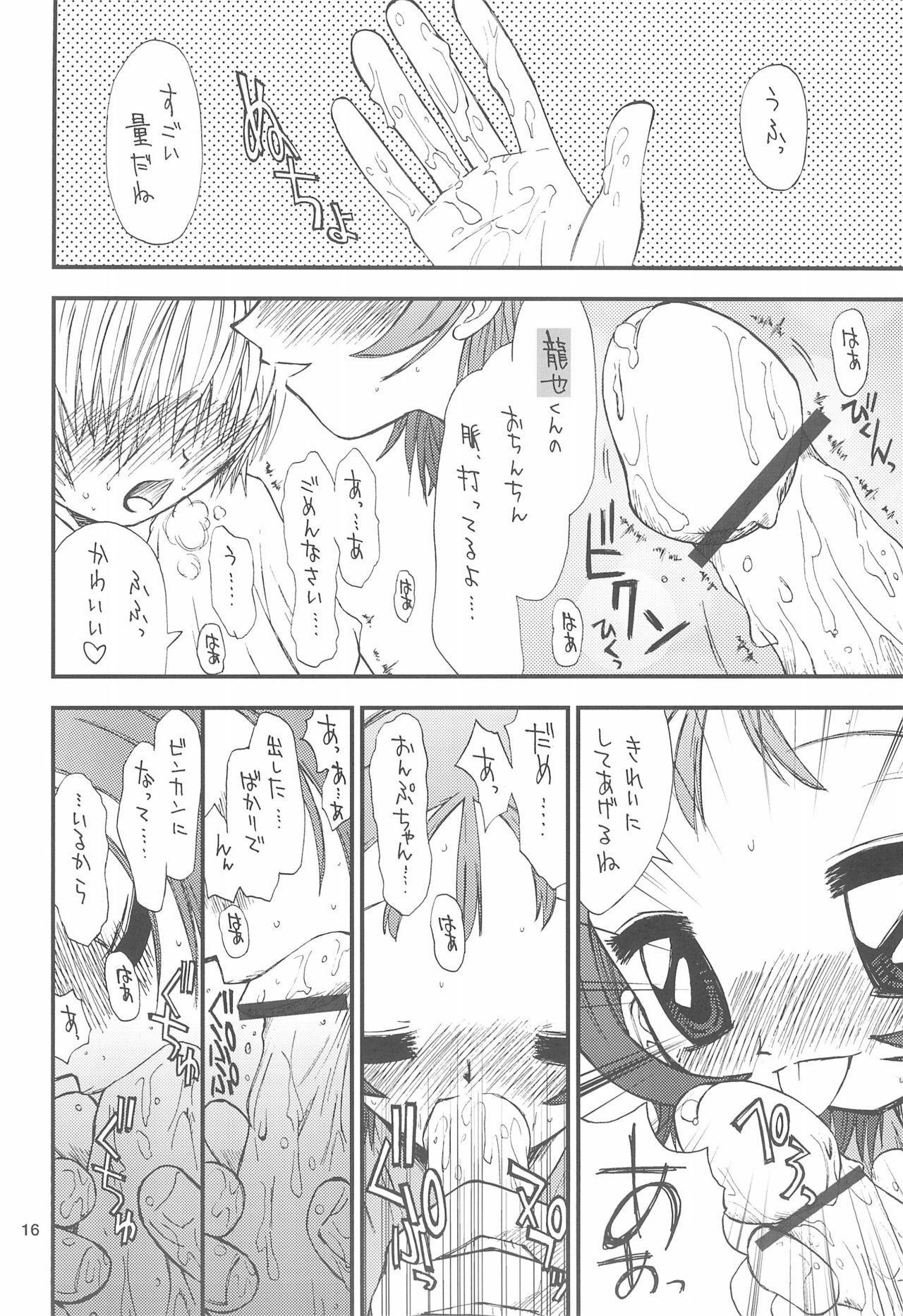 [Tokai Oohashi (Kari) (Ryu-ya)] Onpu-chan/Hana-chan (Ojamajo Doremi) 17