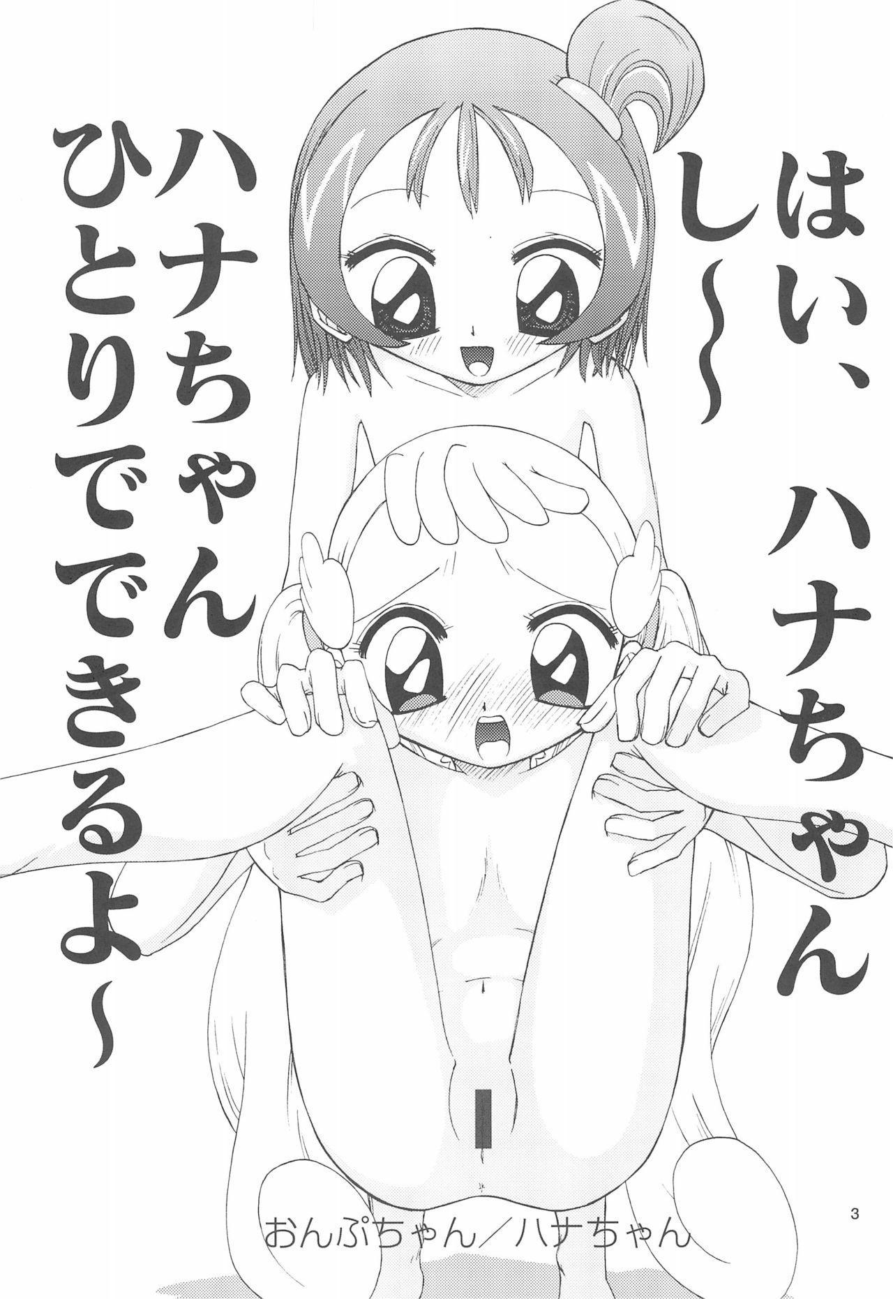 [Tokai Oohashi (Kari) (Ryu-ya)] Onpu-chan/Hana-chan (Ojamajo Doremi) 4