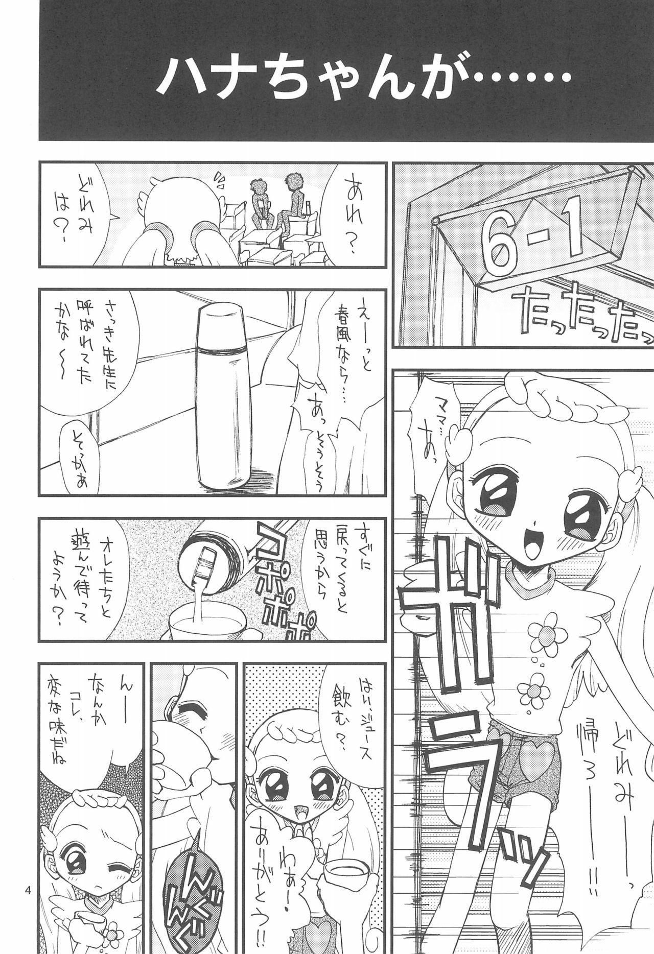 [Tokai Oohashi (Kari) (Ryu-ya)] Onpu-chan/Hana-chan (Ojamajo Doremi) 5