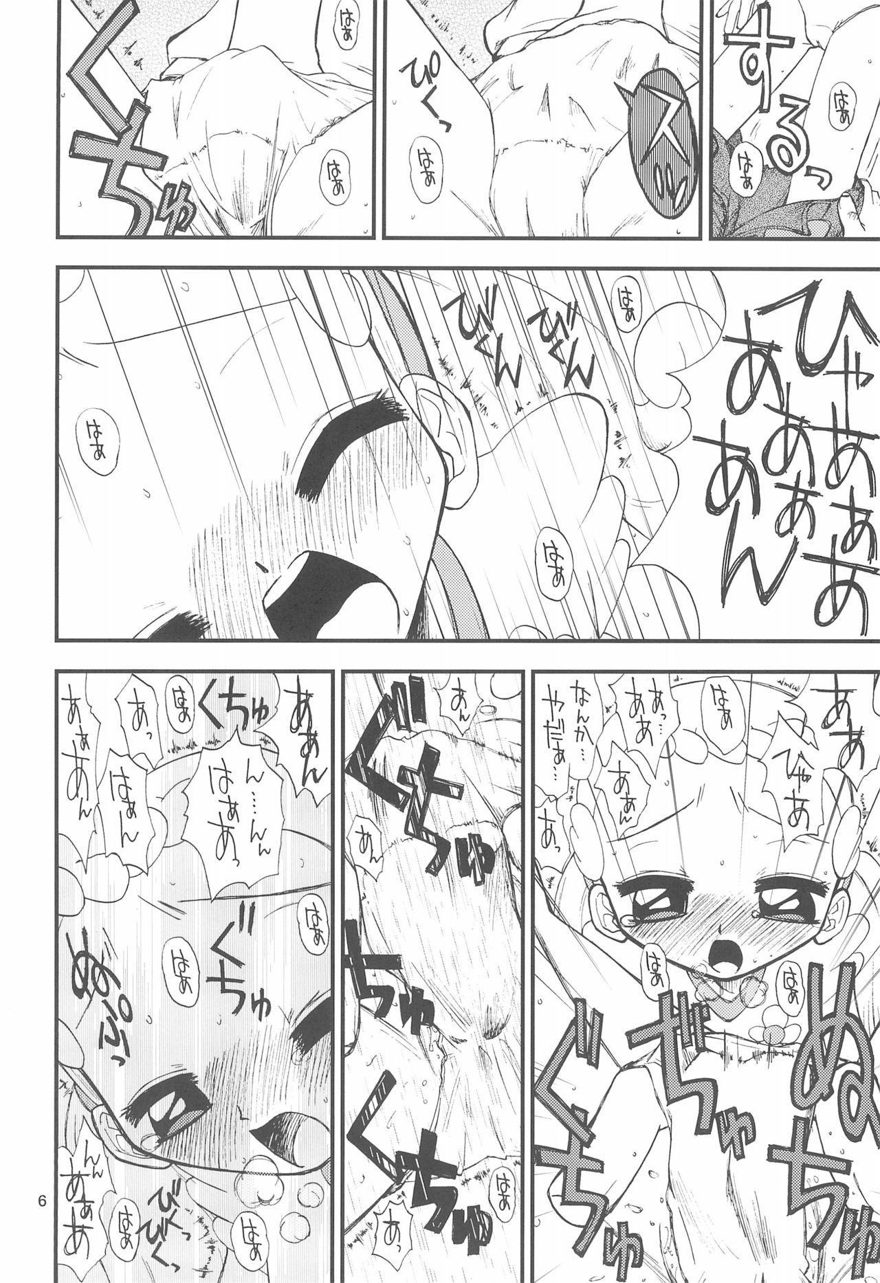 [Tokai Oohashi (Kari) (Ryu-ya)] Onpu-chan/Hana-chan (Ojamajo Doremi) 7