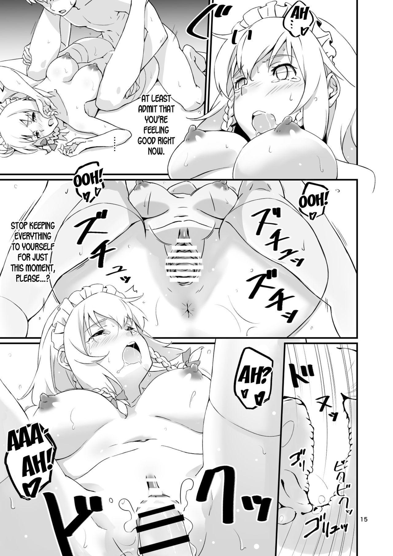 Naisho no Sakuya-san 14