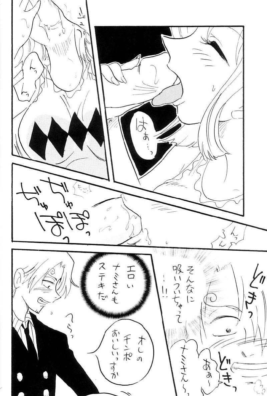 Zokuzoku Koukai Nisshi 10
